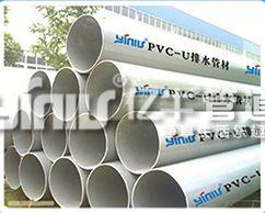 PVC建筑排水管